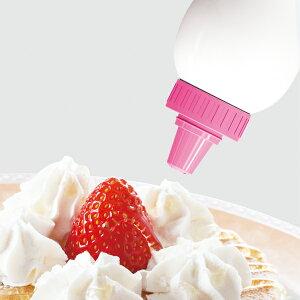 ふりふりクリームメーカー ホイップクリーム ( 生クリーム ホイップ 便利グッズ 製菓道具 お菓子作り ) 【39ショップ】