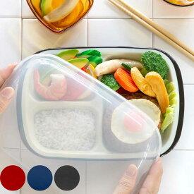 ランチプレート プラスチック 食器 フタ付きランチプレート 角型 楽弁 仕切り付き プラスチック製 ( 電子レンジ対応 食洗機対応 家弁 仕切り皿 お皿 時間差ごはん ワンプレートランチ 蓋付き 作り置き )【39ショップ】