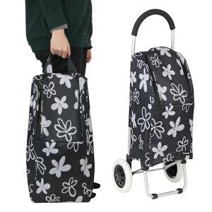 ショッピングカート 大容量 折りたたみ アルミ製 バッグ付 花柄 ( カート 折り畳み 2輪 アルミ キャリーカート バッグ 取り外し ショッピングキャリー 買い物 キャリー ポケット付き キャリ