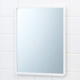 場 鏡 風呂 の お風呂の鏡が曇る原因とは?曇りを防ぐ&汚れや水垢を落とす方法