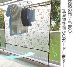雨よけシートベランダ便利シート洗濯物カバーLサイズリーフ柄