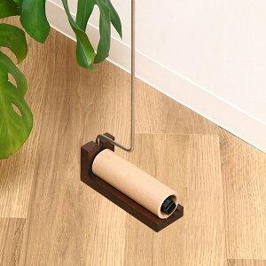 カーペットクリーナー 木製 ロング スタンド付き 粘着クリーナー ( 送料無料 掃除 粘着ローラー ロールクリーナー 粘着テープ クリーナー ローラー ハンディクリーナー ラグ 絨毯 カーペッ
