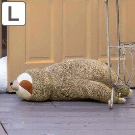 抱き枕 ぬいぐるみ フラッフィーアニマルズ 寝そべり抱きまくらL ノンノン ( 抱きまくら 枕 まくら クッション 動物 アニマル 洗える 洗濯 手洗い かわいい ふわふわ なまけもの ナマケモノ インテリア 雑貨 )【39ショップ】