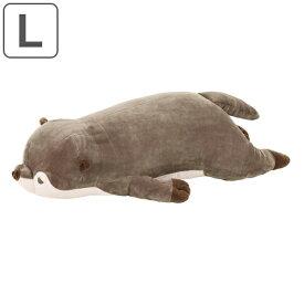 抱き枕 ぬいぐるみ 抱きまくらL カワウソ くるり プレミアムねむねむアニマルズ ( 抱きまくら ヌイグルミ クッション だきまくら 枕 まくら かわうそ 動物 アニマル ねむねむ プレミアム ねむねむアニマルズ 洗える )【39ショップ】