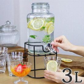 ドリンクサーバー3L スタンド付 ガラス 蛇口付き ( 梅酒 果実酒 ウォーターサーバー ガラス瓶 ガラス製 瓶 サングリア ジュース作り ドリンクディスペンサー )【39ショップ】