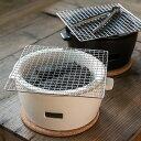 水コンロ ロロ LOLO 炭焼き水コンロ セット 大サイズ 陶器製 ( 送料無料 七輪 卓上コンロ 炭焼きコンロ 炭火焼きコン…
