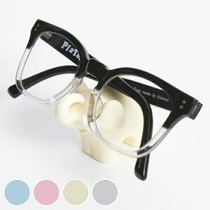 眼鏡スタンド エレファント グラススタンド 眼鏡置き ( メガネスタンド めがね置き 置物 オブジェ ゾウ コンパクト インテリア 雑貨 かわいい パッケージ入り パステルカラー 眼鏡 メガネ