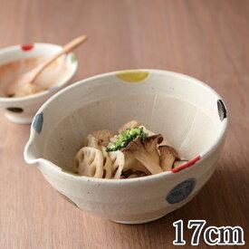 すり鉢 5号 17cm 片口 水玉 和食器 陶器 日本製 ( 注ぎ口 食器 ボウル 器 鉢 小鉢 電子レンジ対応 食洗機対応 おしゃれ おろし器 ドット 離乳食 ペースト ごますり )【39ショップ】