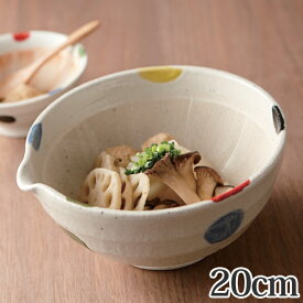 すり鉢 6号 20cm 片口 水玉 和食器 陶器 日本製 ( 注ぎ口 食器 ボウル 器 鉢 小鉢 電子レンジ対応 食洗機対応 おしゃれ おろし器 ドット 離乳食 ペースト ごますり )【39ショップ】