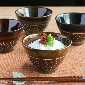 茶碗 285ml 塗分 ドット 和食器 美濃焼 陶器 ( お茶椀 少なめ おしゃれ 可愛い ライスボウル ご飯茶碗 小さい 食器 和風 ごはん 器 )【39ショップ】