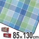 レジャーシート ピクニックル 2〜3人用 85×130cm S 持ち手付き ( レジャーマット ピクニックシート ピクニック…