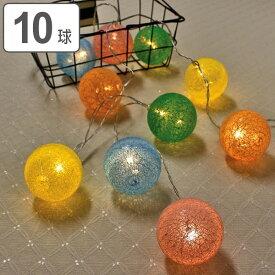 ガーランド ライト LEDスイッチライト コットンボール 10球 ( デコレーション イルミネーション LED イルミネーションライト led 明るさ調節 点滅 電池式 飾り 電飾 ストリングライト コットン ボール 誕生日 クリスマス 室内 )【39ショップ】