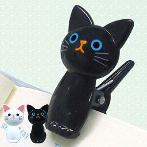 クリップ 洗濯バサミ ねこのクリップ 8個 ねこのしっぽ ( 洗濯ピンチ ネコ 雑貨 文房具 黒猫 白猫 洗濯ばさみ 洗濯用品 )【39ショップ】