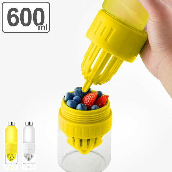 asobu THE FRUIT BLENDER 2 GO フレーバーウォーターボトル 600ml ( ウォーターボトル ボトル 水筒 マイボトル フルーツブレンダー フルーツフレーバーウォーターボトル 生絞りフレーバーウォーターボトル )【5000円以上送料無料】