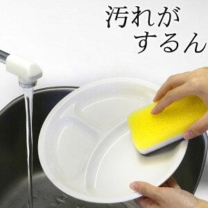 ランチプレート 23cm クリーンコート S ホワイト 洋食器 樹脂製 日本製 ( 皿 食器 器 お皿 電子レンジ対応 食洗機対応 平皿 中皿 白 仕切り 食洗機可 プラスチック 製 )【39ショップ