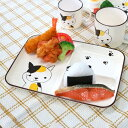 ランチプレート 27cm 大 Helloあにまる ねこ 仕切皿 食器 日本製 ( 電子レンジ対応 食洗機対応 お皿 ランチ皿 器 猫 …