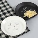 プレート 23cm あにまる・わーるど 皿 食器 子供用食器 プラスチック 日本製 ( 食洗機対応 電子レンジ対応 お皿 子供用 ワンプレート 中皿 子ども キッズ 大きめ 丸皿 白 黒 モノトーン )【39ショップ】