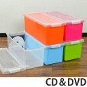 CD・DVDケース バックル式 収納ケース 幅45×奥行16.3×高さ15.8cm CD用 DVD用 ( 収納ボックス 収納 CD CDケー…