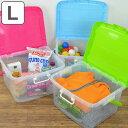 収納ケース ドリーミングボックス 幅45.8×奥行38.5×高さ25.5cm Lサイズ フタ付き 持ち手付き ( 収納ボックス おもちゃ箱 収納 プラスチック ...