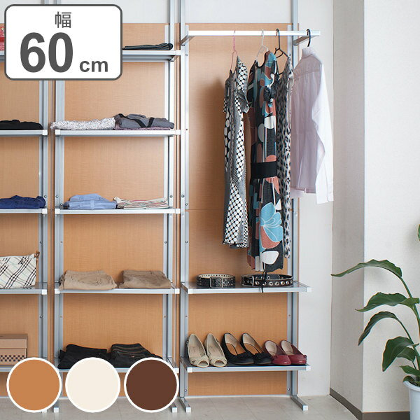 Prop Partition Room Divider Closet Hanger Rack Shelving Width 60 Cm (clothes  Hung Ceiling Share Out Pipe Hangers Clothing Storage Partition Screen  Tsuitate ...