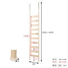 幅広ラダーラック幅46cm