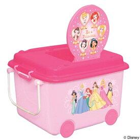 おもちゃ箱 収納ボックス ディズニープリンセス ふた キャスター付き ( おもちゃ 収納 収納ケース 車輪付き ふた付き おもちゃ入れ 積み重ね スタッキング 箱 お片付け 子供部屋 ディズニー Disney )【39ショップ】