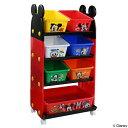 おもちゃ 収納ラック 4段 ミッキーマウス トールトイステーション ( 送料無料 収納 棚 収納ボックス おもちゃ箱 キャ…