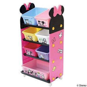 おもちゃ 収納ラック 4段 ミニーマウス トールトイス...