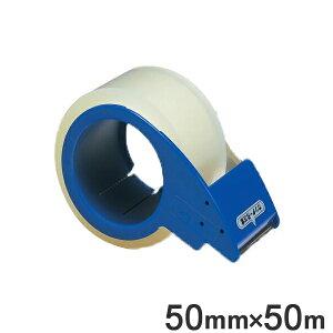 梱包テープ クリアテープ カッター付 透明テープ 50m 梱包 テープ ( 梱包用 クリア 透明 カッター ガムテープ 梱包用品 梱包資材 PPテープ 日用品 )【39ショップ】