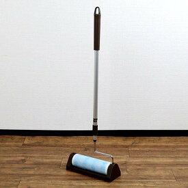 コロコロ フロアクリン 伸縮 カラートレイ 本体 ( コロコロクリーナー カーペットクリーナー 粘着クリーナー テープ付 粘着カーペットクリーナー カーペット 絨毯 カーペットクリーナー 粘着テープ 掃除 清掃 )【39ショップ】