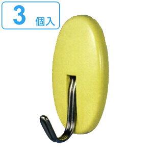 フック 3個入り はがせる ブランコ 3色カラー 粘着テープ ( 3色入り 小物フック 粘着 貼ってはがせる 小物掛け 小物収納 壁 穴開けない テープ付き 鍵フック キーフック 収納用品 )【39ショ