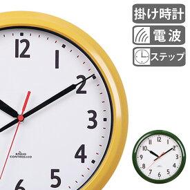 掛け時計 電波時計 モーメンタムコパン ( アナログ 電波 時計 壁掛け時計 インテリア 雑貨 北欧 おしゃれ 電波式 掛時計 とけい クロック ノア精密 NOA )【39ショップ】
