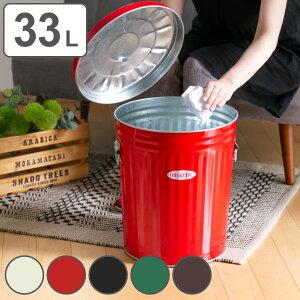 ゴミ箱 33L オバケツ OBAKETSU ごみ箱 トタン 外用 おしゃれ レトロ 渡辺金属工業 ( 送料無料 ふた付き 33 リットル ダストボックス 円柱 バケツ型 丸型 ペール リビング 屋外 園芸 フタ 蓋 付き