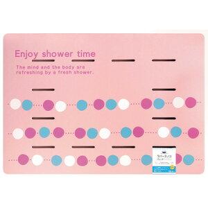 風呂マット ラバースノコ バレッタ シャワー ( 浴室マット お風呂マット すのこ バスマット 浴室内マット )【39ショップ】