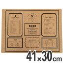 ランチョンマット コルク GOOD DONUTS 41×30cm ( ティーマット テーブルマット 食卓マット プレイスマット マット 撥水 )【39ショップ】