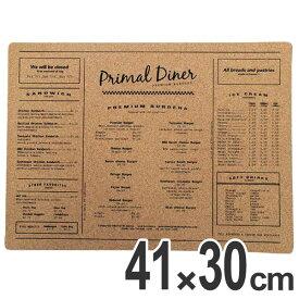 【週末限定クーポン】ランチョンマット コルク PRIMAL DINER 41×30cm ( ティーマット テーブルマット 食卓マット プレイスマット マット 撥水 )【5000円以上送料無料】