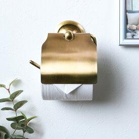 ペーパーホルダー アンティーク BISK DECO ビスク ( 送料無料 トイレットペーパー ホルダー 紙巻器 真鍮 収納 ペーパー カバー トイレ収納 リフォーム DIY 石膏ボード用 )【39ショップ】