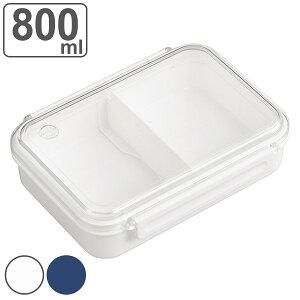 お弁当箱 1段 まるごと冷凍弁当 800ml ランチボックス 保存容器 ( 弁当箱 作り置き レンジ対応 食洗機対応 大容量 シンプル 一段 仕切りつき 電子レンジ 仕切り付 作りおき 冷凍 保存 べんと