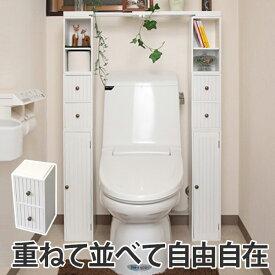 楽天市場トイレ 収納の通販