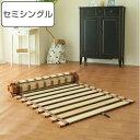 すのこベッド 薄型 ロール式 すのこマット 桐製 軽量タイプ セミシングル ( 送料無料 スノコベッド スノコマット 桐 …