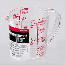 計量カップ 200ml ENJOY KITCHEN 大きい目盛 ( メジャーカップ 計量コップ 計量器具 0.2L 計量 計る メジャーコップ キッチンツール キッチン用品 下ごしらえ お菓子作り 製菓道具 ) 【39ショップ】