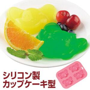 カップケーキ型 シリコン製 シリコンケーキ型 ぞうさん ( シリコン型 焼き型 マドレーヌ型 製菓道具 シリコンカップケーキ型 シリコントレー 抜き型 スイートクロスハート2 お菓