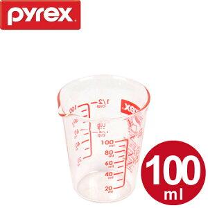計量カップ 100ml 耐熱ガラス パイレックス PYREX メジャーカップ ( 計量コップ 計量器具 目盛り付き 食洗機対応 電子レンジ対応 冷凍対応 オーブン対応 耐熱 強化ガラス 製菓道具 お菓