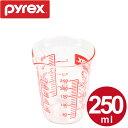 計量カップ 250ml 耐熱ガラス パイレックス PYREX メジャーカップ ( 計量コップ 計量器具 目盛り付き 食洗機対応…