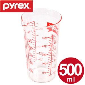 計量カップ 500ml 耐熱ガラス パイレックス PYREX メジャーカップ ( 計量コップ 計量器具 目盛り付き 食洗機対応 電子レンジ対応 冷凍対応 オーブン対応 耐熱 強化ガラス 製菓道具 お菓