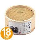 中華せいろ 蒸し器 18cm ( 蒸籠 セイロ 蒸篭 ) 【5000円以上送料無料】