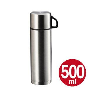 水筒 ステンレスボトル コップ付 500ml スタイルベーシック ( 保温 保冷 魔法瓶 ダブルステンレスボトル すいとう mug bottle )【39ショップ】