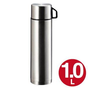水筒 ステンレスボトル コップ付 1リットル スタイルベーシック ( 保温 保冷 魔法瓶 ダブルステンレスボトル すいとう mug bottle )【39ショップ】