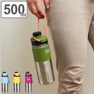 水筒 ステンレス 直飲み トレックチャージャー ダイレクトボトル 500ml ( ボトル ダイレクト ステンレスボトル マイボトル 保冷専用 500 0.5L ステンレス製 保冷 スポーツボトル スタイリッシ