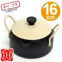 両手天ぷら鍋 16cm IH対応 蓋付き オベ・フラ ミニサイズ ( フライ鍋 鉄製 揚げ物鍋 てんぷら鍋 両手フライ鍋 …